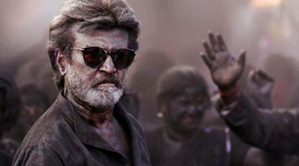 kaala-music-review-1200